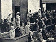 Обвиняемые на Токийском процессе