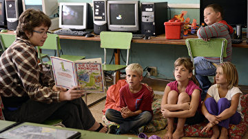 Южноафриканские школьники в Орании