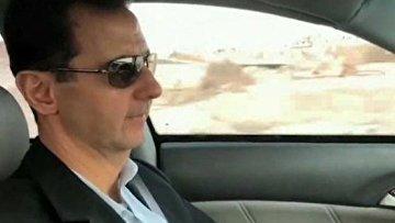 Асад проехал по освобожденной Гуте