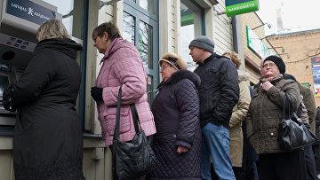 Очередь в банкомат латвийского банка Krajbanka в Риге