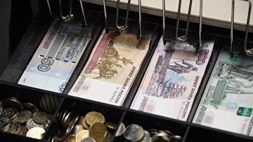 Работа Пенсионного фонда РФ в Чите