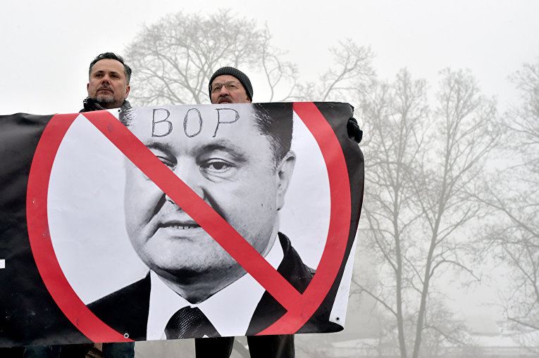 Акция протеста против президента Украины Петра Порошенко в Киеве