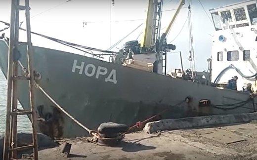 Украина задержала российское судно