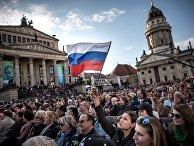 Посетители концерта в центре Берлина