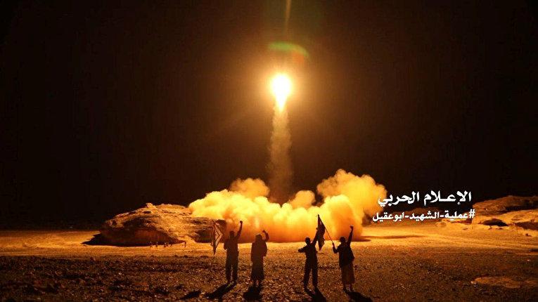 Хуситы запустили баллистическую ракету, нацеленную на Саудовскую Аравию