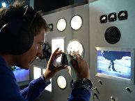 Презентация мультимедийного объекта-инсталляции, имитирующей пульт управления запуском бомбы РДС-1