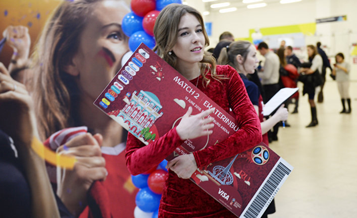 Открытие центра выдачи паспортов болельщика ЧМ-2018 в Екатеринбурге