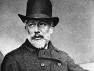 Русский композитор Чайковский