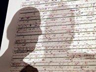 Тень генетика Крейга Вентера на карте генома человека