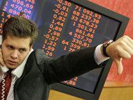Сотрудник «Московской межбанковской валютной биржи».