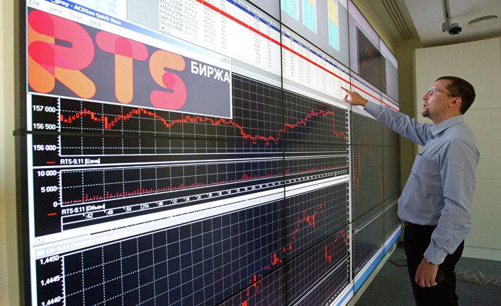 На фондовой бирже. Архив