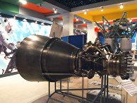 """Камера сгорания. Предназначена для жидкостных двигателей (ЖРД) РД-171 М, РД - 171 М, РД -191, используемых вдвигателях РД 180, предназначенных для американских ракетоносителей """"Атлас"""""""