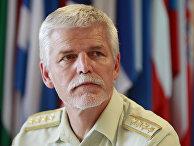 Генерал чешской армии Петр Павел, глава Военного комитета НАТО