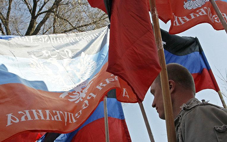 Митинг в честь четвертой годовщины основания ДНР в Донецке