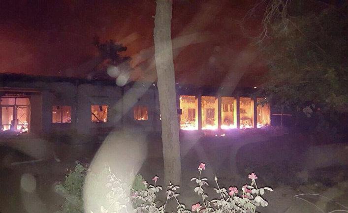 """Госпиталь организации """"Врачи без границ"""" в афганском городе Кундуз подвергшийся авиаудару"""