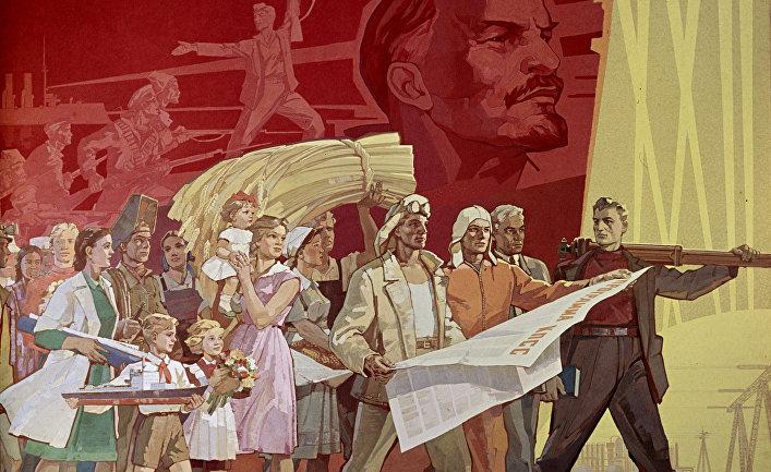 Плакат «Строители коммунизма»