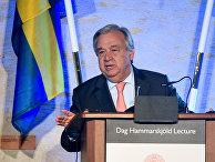 Генеральный секретарь ООН Антониу Гутерреш выступает в Швеции
