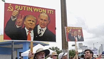 Акция протеста против Дональда Трампа в Майами