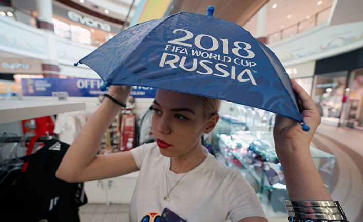 Магазин атрибутики ЧМ-2018 по футболу в Калининграде