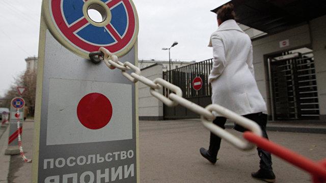 Yahoo News Japan (Япония): В диппредставительствах Японии в Китае работает 282 китайца. Не много ли