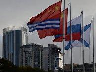 Государственные и военно-морские флаги России и Китая на 33-м пирсе во Владивостоке. 22 сентября 2017