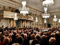 Ежегодное собрание комиссии Шведской академии в здании фондовой биржи в Стокгольме