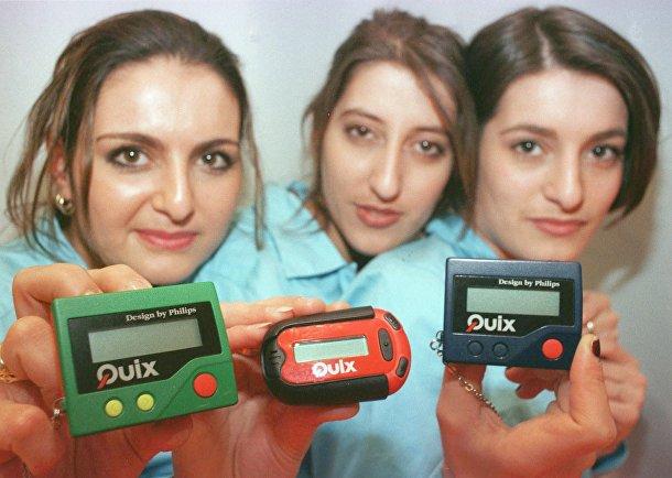Презентация новых пейджеров фирмы Quix в 1997 году