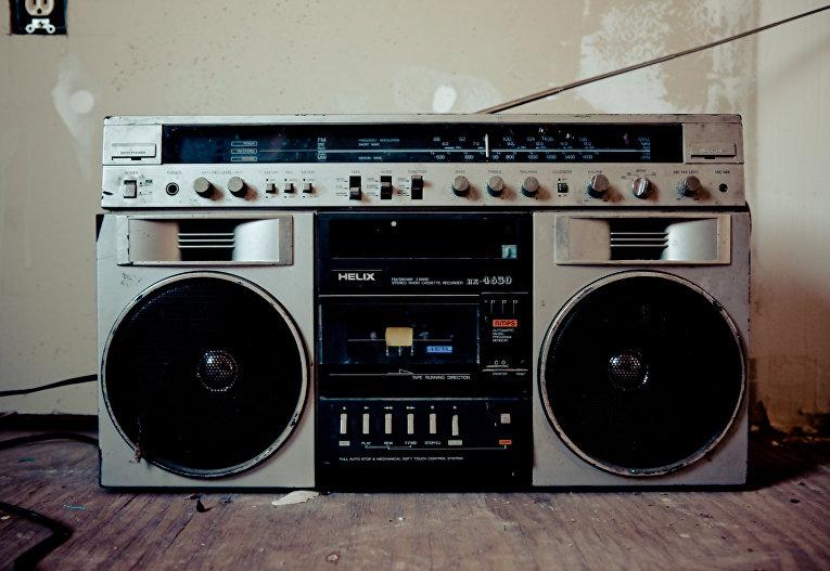 Переносной аудиоцентр