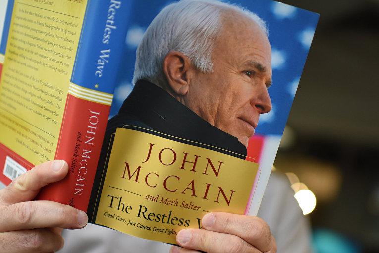 Книга сенатора-республиканца Джона Маккейна «Беспокойная волна»
