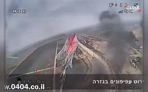 Воздушный змей из сектора Газа