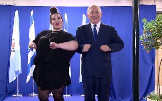 Нетаньяху пустился в пляс