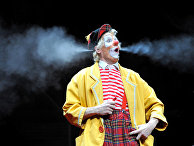 IV Всемирный фестиваль клоунов в Екатеринбурге