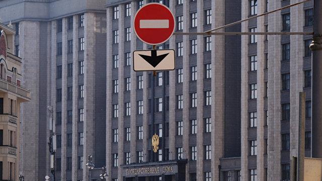 Bloomberg (США): украинский гамбит Путина превращает санкции против российского госдолга в реальную угрозу