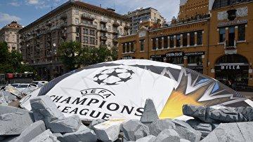 Подготовка к финалу Лиги Чемпионов в Киеве
