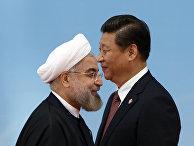 Президент Ирана Хасан Роухани и председатель КНР Си Цзиньпин