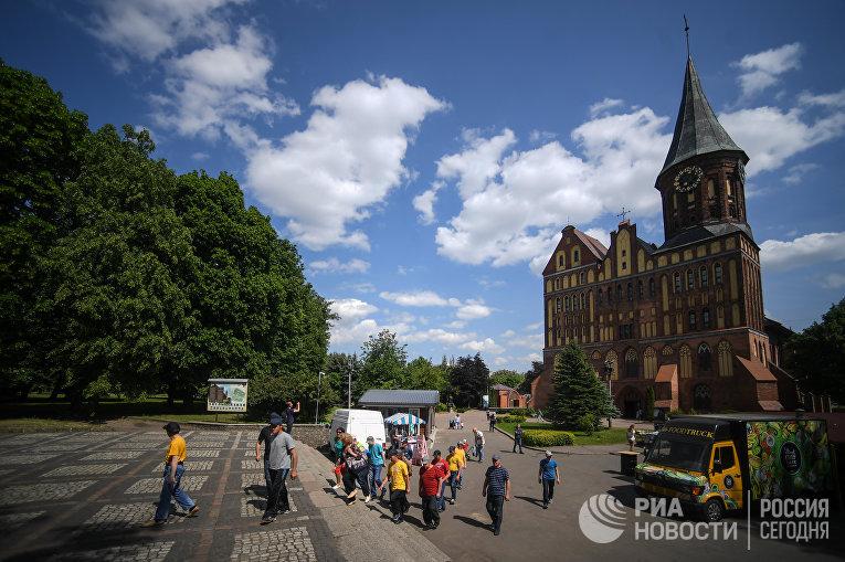 Кафедральный собор Калининграда