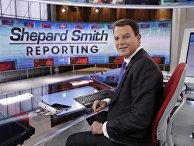 Ведущий новостной программы на канале Fox News Шепард Смит