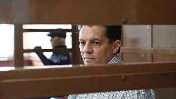 Оглашение приговора Р. Сущенко