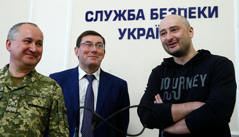 Журналист Аркадий Бабченко на брифинге в СБУ в Киеве, Украина. 30 мая 2018