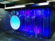 Суперкомпьютер компании IBM Watson