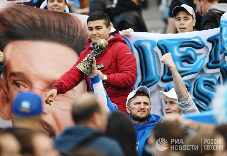 Открытие Фестиваля болельщиков ЧМ-2018 по футболу в Москве