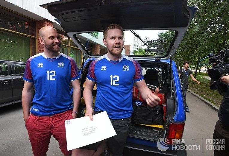 Болельщики из Исландии приехали в Россию на ЧМ-2018 по футболу на «Ниве»
