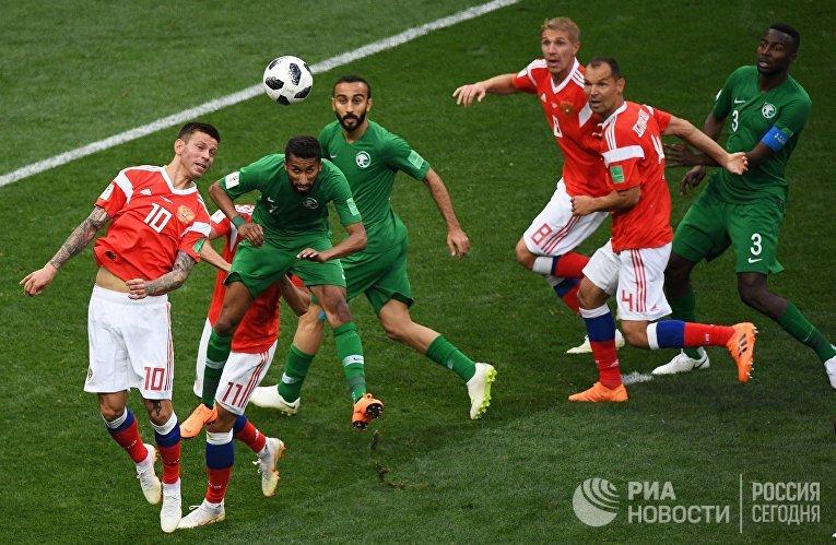 Футбол. ЧМ-2018. Матч Россия - Саудовская Аравия