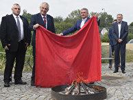 Президент Чехии Милош Земан сжигает трусы, которые были символом опозиции в Праге