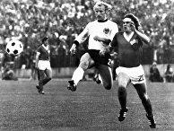 Первый раунд чемпионата мира по футболу между командами ГДР и ФРГ в Гамбурге