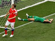 Игровой момент в матче группового этапа чемпионата мира по футболу между сборными России и Саудовской Аравии