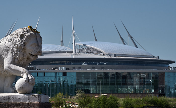 "Стадион ""Санкт-Петербург Арена"""
