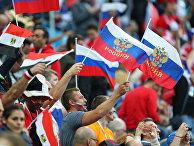 Болельщики перед матчем ЧМ-2018 по футболу между сборными России и Египта