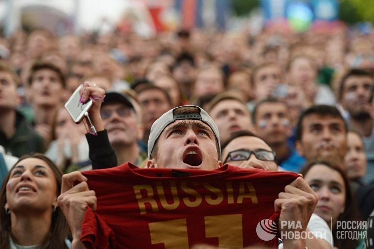 Просмотр матча ЧМ-2018 по футболу между сборными России и Египта