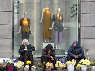 Женщины продают цветы на проспекте Гедиминаса в Вильнюсе, Литва